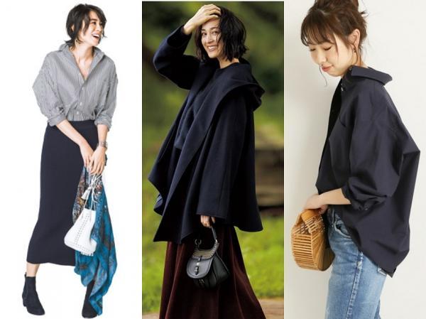 打扮別太用力才優雅!日本大人時尚潮流,怎麼穿出「不經意感 」之美?