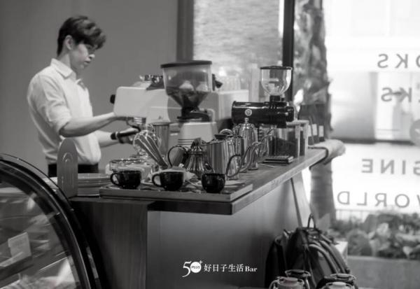 【50+好日子生活Bar】手沖一杯屬於自己的咖啡,創造屬於自己的優雅