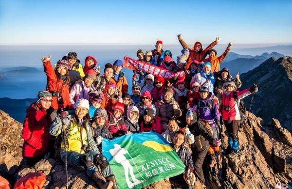 面對癌症,山是最好的治療?和信登山隊的「登山門診」:一個人走得快、一群人走得遠
